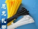 4 370mm尼龙扎带雅格塑料行业品牌外贸专用 企业