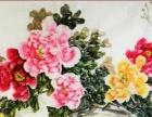 朱毅江书法国画艺术学校常年招生