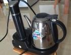 家庭用品欧博(OPO)FX12S101电子茶