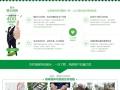 专业的营销型体验式网站出自青峰网络,营销型网站渠道