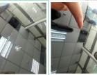福华新村福民村福田口岸三木汽车玻璃修复玻璃修复