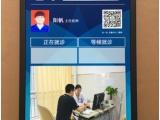 提供医院诊室屏,叫号专用显示一体机,21.5寸诊室一体机