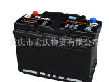 风帆蓄电池6-QW- CCA(SAE)570A 汽车启动