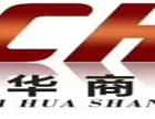 北京成产基金公司
