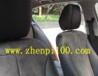 淘宝较专业的汽车包真皮座套座椅 质量3C