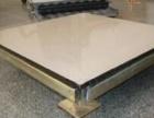 厂家pvc全钢防静电地板安装销售现货供应配送支架