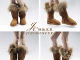 供应  保暖装饰雪地靴貉子毛鞋边  加厚