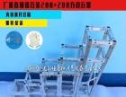 沈阳厂家生产销售铝合金方管小行架,行架,镀锌行架
