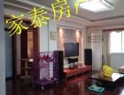 小港 兴业城市嘉苑 3室 2厅 128平米 出售