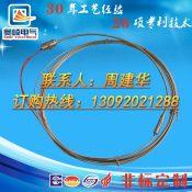220V不锈钢电热丝 铠装加热电缆 绝缘伴热带 管道MI加热