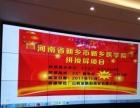 金皓阳新乡医院3行4列1.8MM高清拼接屏完美施工