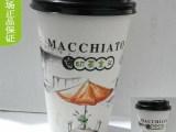 14盎司双PE 加厚奶茶纸杯/咖啡纸杯/一次性冷饮纸杯批发带盖纸