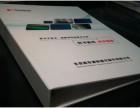 太原街标书装订制作 24H 一本起印 立等可取