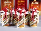 济南回收贵州茅台酒价格高,信誉好
