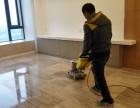 北京专业石材翻新 大理石翻新养护 专业瓷砖美缝