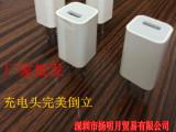 厂家批发 苹果6手机充电器 iphone4S 苹果5s充电头 绿