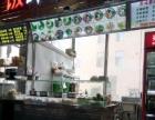 永乐 三中美食广场 酒楼餐饮 商业街卖场