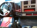 陕汽德龙后八轮自卸车二手车货车转让出售