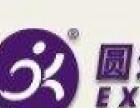 三原县圆通速递分公司招聘