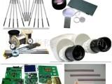 激光焊接机配件
