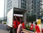 琴搬运、家具拆装、包装托运、大件物品搬运