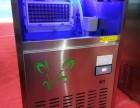 河南隆恒商用吧台制冰机奶茶店操作台专用制冰机