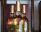 弗莱特干红干白葡萄酒加盟