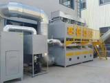 活性炭吸附脱附催化燃烧设备山东绿岛环保厂家直销