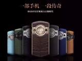 8848钛金手机 广州实体店在哪 哪里有专卖店