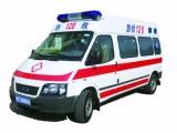 救護車出租醫院120救護車出租安達醫療救護車出租
