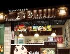 特色餐饮加盟 台湾地道小吃玉子烧 每天营业额爆数