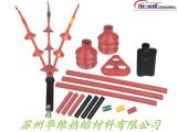 生产 热缩电缆附件 高压热缩终端头 热缩户外终端头 热缩终端