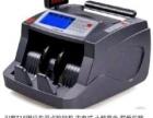 川唯银行专用点钞机