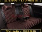 雅菲尔汽车坐垫四季通用冰丝亚麻夏季养生座垫 免绑荞麦壳填充