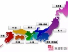 """日本有个地方叫""""中国中国(上海)自由贸易试验区(保税片区)"""