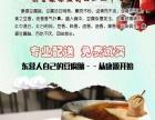 康源豆腐脑、豆浆专业配送,免费试卖