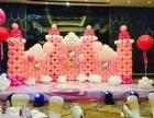 南宁气球布置宝宝百日宴生日派对布置