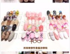 宁波专业化妆培训学校