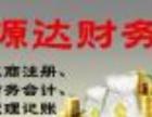 两天注册公司金湾斗门本月免费横琴免地址,记账较省心