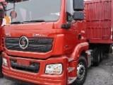 天天出售東風天龍德龍歐曼解放豪沃各種品牌雙驅雙導向二手牽引車