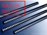 晓军紧固件厂家直销M20hrb500精轧螺纹钢