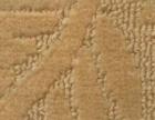 济南木地板、复合地板、地毯、橡胶地板、塑胶地板回收