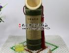 春节礼品酒白酒福建竹筒酒厂家加盟直销批发