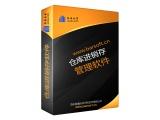 苏州仓库管理软件库存管理系统专业定制开发