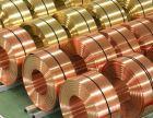 山西废铜回收价格|称心的废铜回收公司推荐