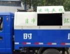 农用三轮车 三轮车改装小型垃圾车垃圾搜集车
