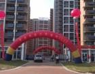 南京充气拱门 开业拱门 彩虹拱门 红色拱门 庆典拱门