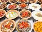 浏阳蒸菜加盟 浏阳蒸菜加盟条件 加盟费用 多少钱
