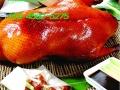 北京烤鸭加盟-泰安北京全聚德烤鸭加盟