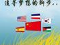 株洲茶陵县韩语培训报名流程/奥林教育,教育行业**客服